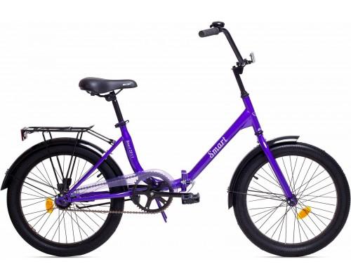"""Велосипед Aist Smart 1.1 20"""" (фиолетовый)"""