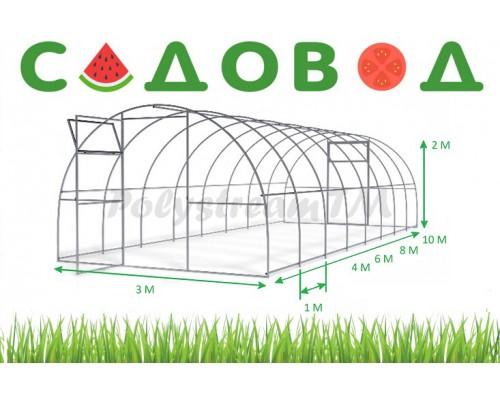 Теплица Садовод Агро (1,00/20х20/0,8 4х3х2 м) + ПОЛИКАРБОНАТ 4 мм.