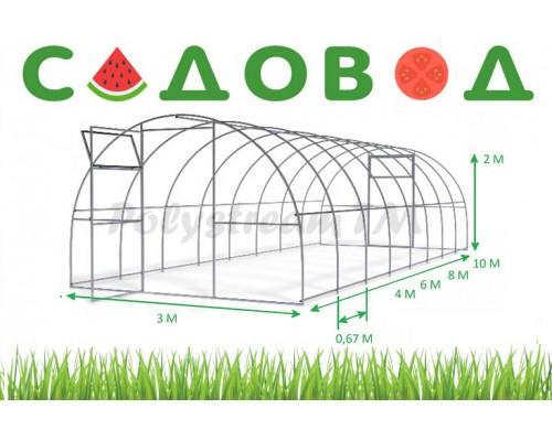 Теплица Садовод Элит (0,67/20х20/0,8 10х3х2 м) + ПОЛИКАРБОНАТ 4 мм.